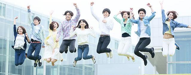 京都府の学生割引制度(学割)対象の物件を探そう!