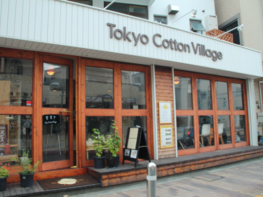 2012年11月にオープンした「Tokyo Cotton Village」。開放感たっぷりのカフェだ