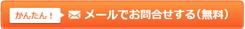 resize_toiawase
