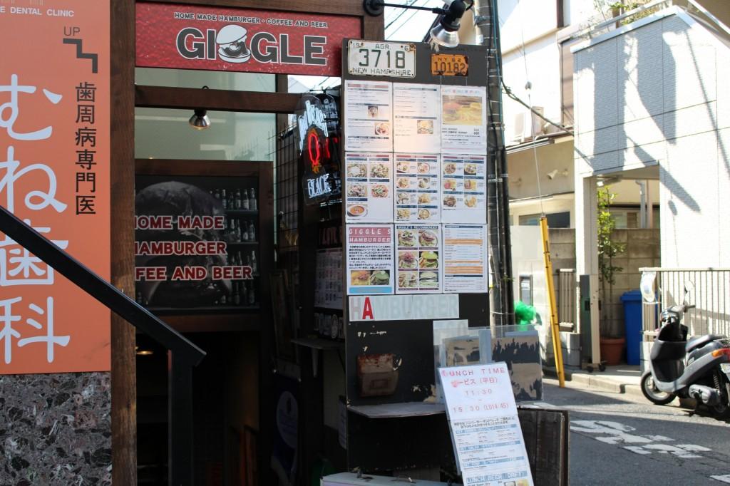 祖師ヶ谷大蔵駅から歩いて5分にある「GIGGLE」