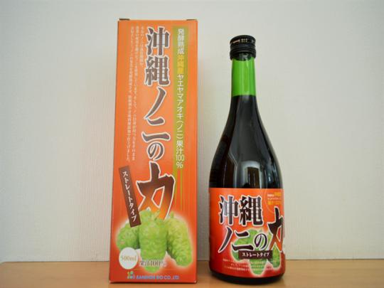 「ノニジュース」といえば、「青汁」「センブリ茶」と並んで、罰ゲームの代表格のような存在。はたしてその味は……?