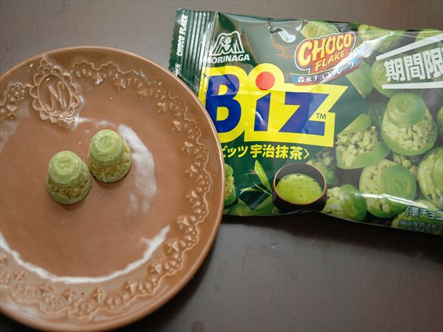 BIZ_R (1)
