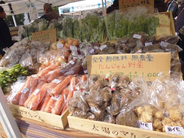 マルシェ定番のオーガニック野菜も、さまざまなものが売られている