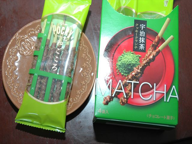 「ポッキー 和ごころ 宇治抹茶クッキークランチ」(江崎グリコ)