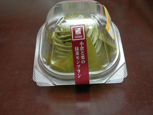 小栗と栗の抹茶モンブラン_R