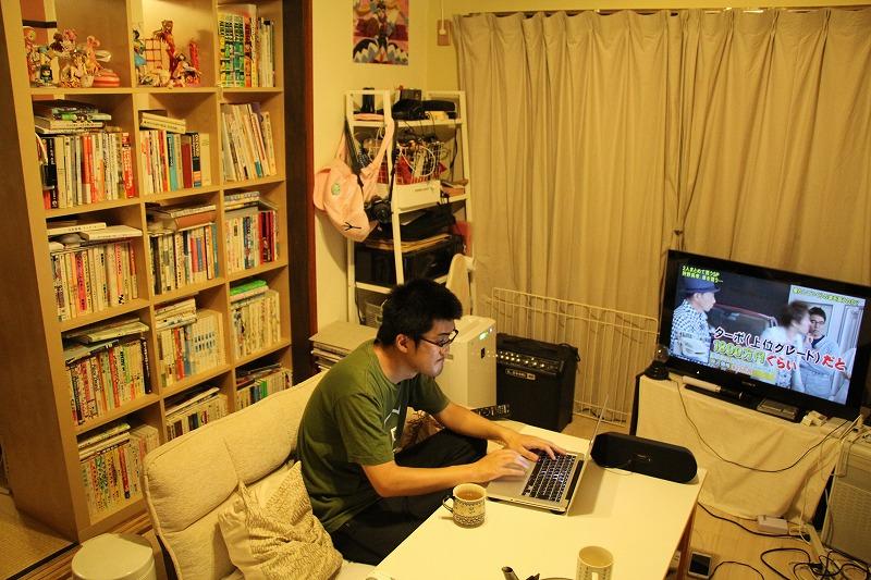 自宅ではテレビを見たり、ネットをしたり