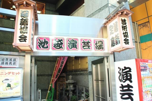 ikebukuro005