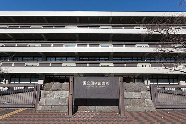 蔵書数、日本最多! 国会図書館ってどんなところ?_M