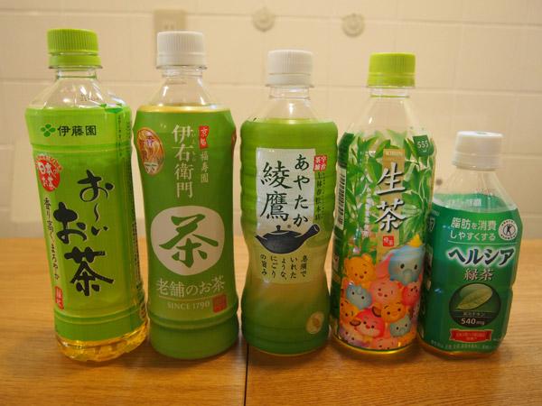 ペットボトルの緑茶の味はどう違う? 日本茶アドバイザーが飲み比べてみた