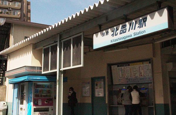 CHINTAI_NEWS_街歩き品川編_09