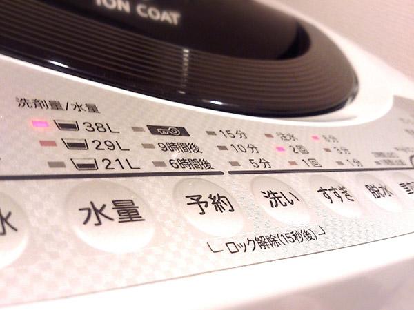 ボタンに文字がプリントされているタイプの洗濯機