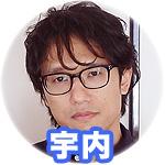 CHINTAI_NEWS_蛇口からお酒_unai