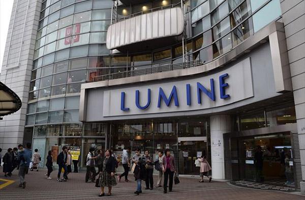 荻窪のランドマークともいわれる駅直結の「LUMINE荻窪店」