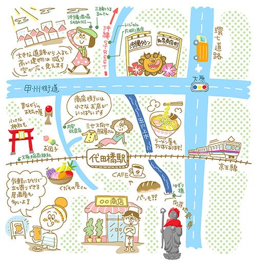 沖縄タウンに巨人伝説 謎多き街・代田橋へ行ってみた