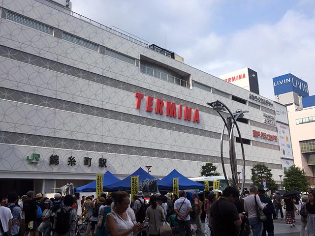 錦糸町駅南口