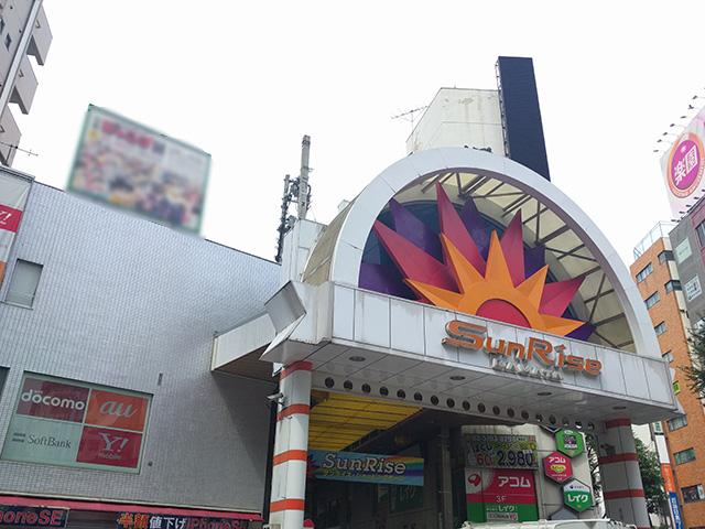 蒲田駅前のサンライズ商店街