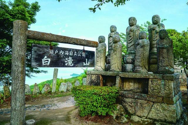 因島の北部に位置する白滝山