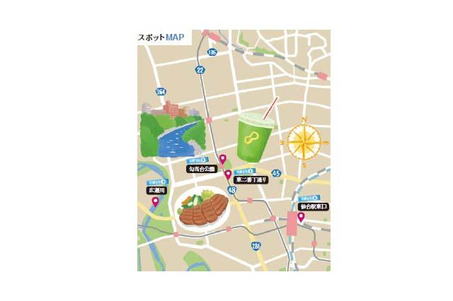 仙台周辺のスポットMAP