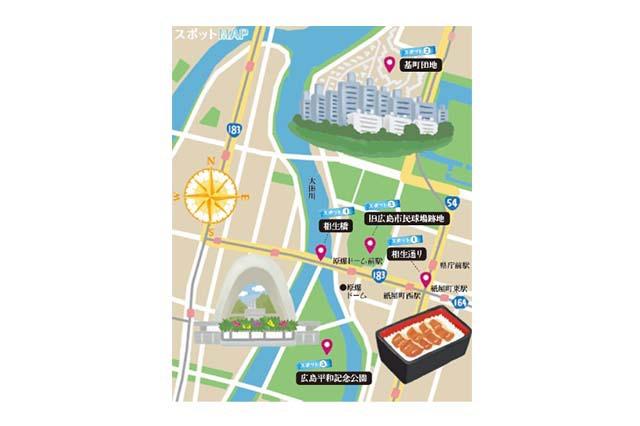 広島市周辺のスポットMAP