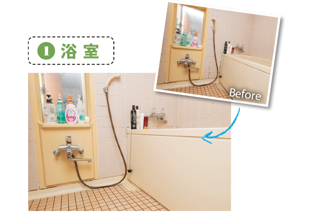 汚れていた浴室もこんなにきれいに