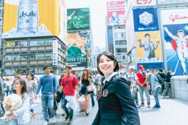 大阪に移り住んで半年、道頓堀はまだ開拓できていないという森松さん