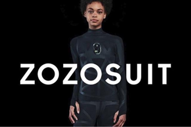 ZOZOTOWNの発表したZOZOSUIT。送料のみ200円で無料配布されカラダ全体を採寸してくれる