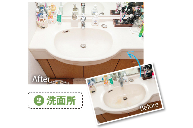 洗面所も見違えるきれいさ。白いものがきっちり白いと心地よい