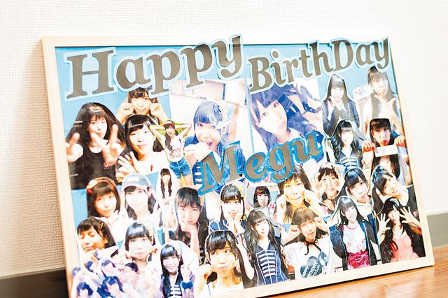 斉藤さんの部屋には誕生日祝いにもらったボードも飾られている