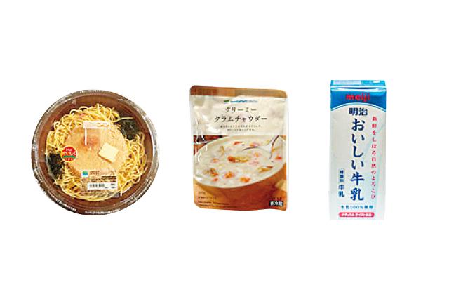 たらこソーススパゲティ/クラムチャウダー/牛乳でクリーミーたらこスープスパ