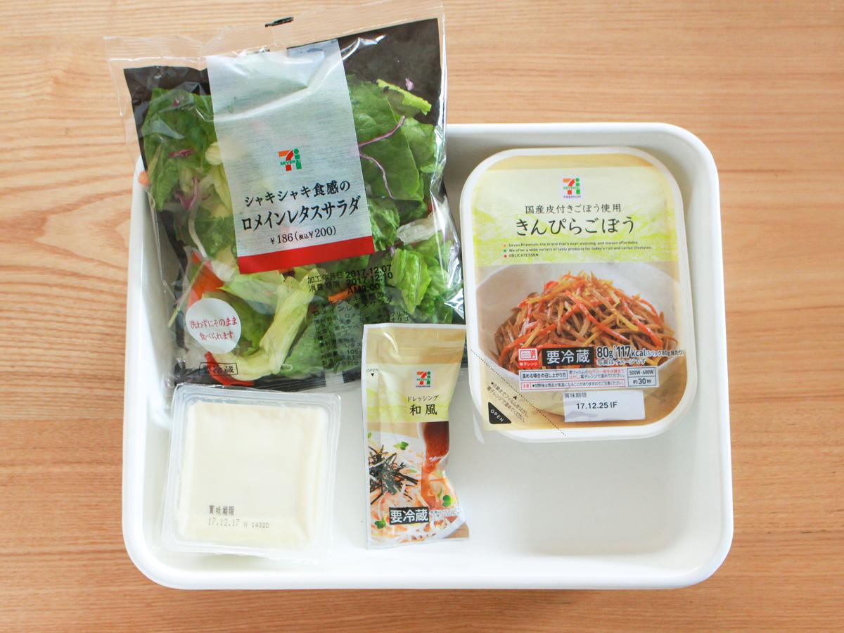 カットサラダに絹ごし豆腐ときんぴらごぼうを乗せて、和風ドレッシングをかけるだけ!豆腐のまんぷくサラダ