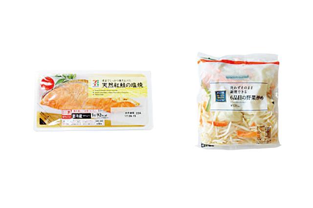 焼き鮭/炒め用カット野菜で鮭と野菜のホイル焼き