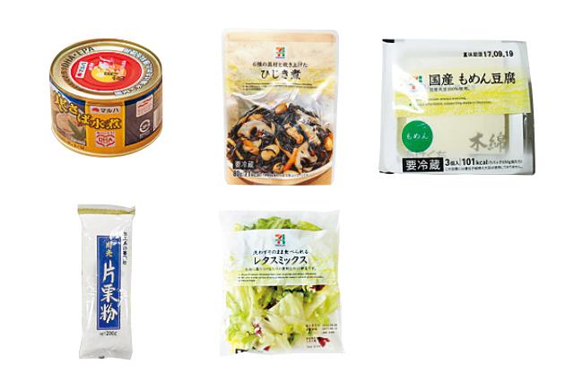 さば水煮缶/ひじきの煮物/もめん豆腐/片栗粉でお豆腐さばバーグ