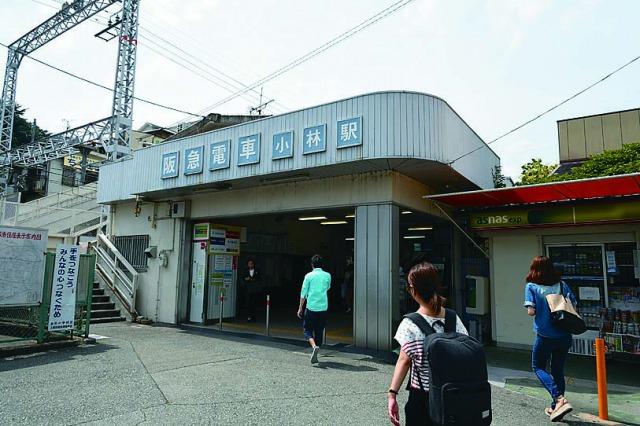 主人公の一人、翔子が引っ越した町でもある阪急今津線・小林駅