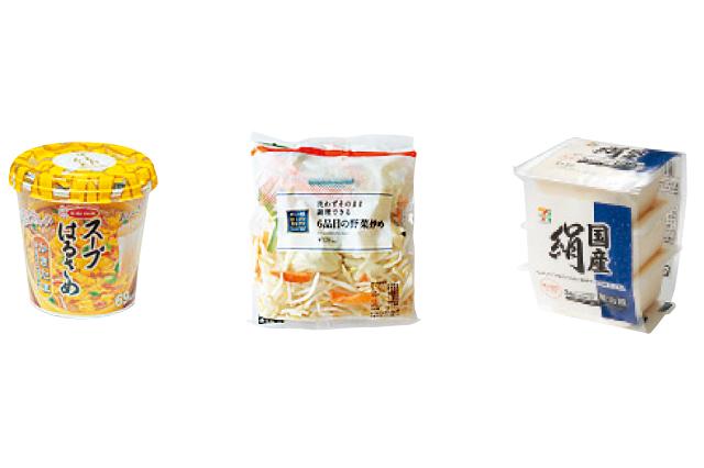 春雨スープ+炒め用カット野菜+絹ごし豆腐で豆腐と野菜の春雨スープ