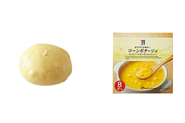 カレーまん+コーンクリームスープの素だけでカレーコーンスープができちゃう!