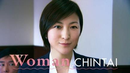 CHINTAI新CM/働く女性を演じてくれた