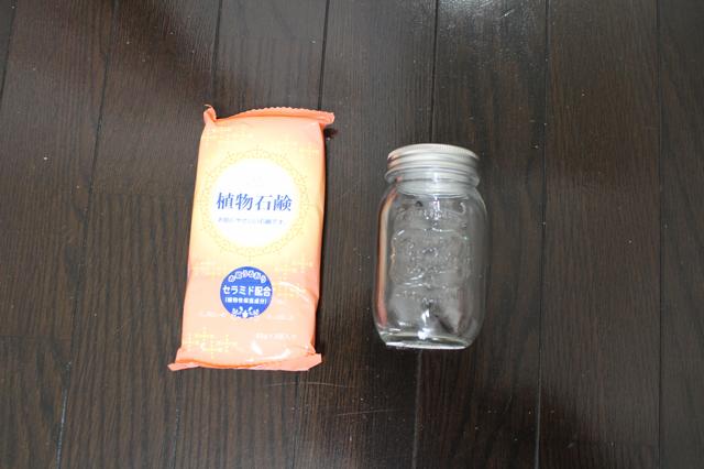 固形石鹸+ビン|石鹸フレグランス
