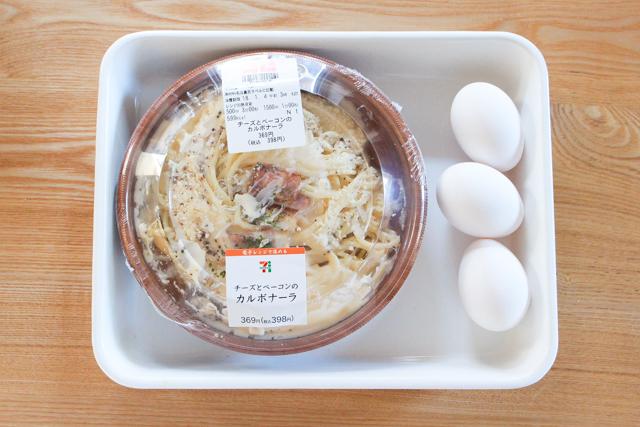 カルボナーラ+卵でパスタキッシュ
