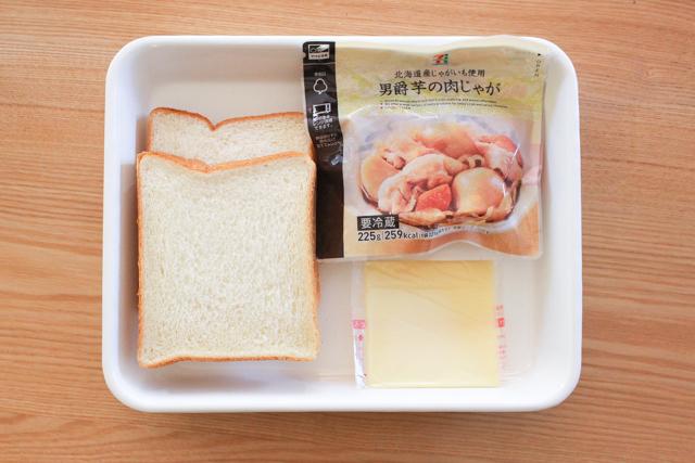 食パンに肉じゃがととけるチーズをはさんで焼くだけ! 肉じゃがホットサンド