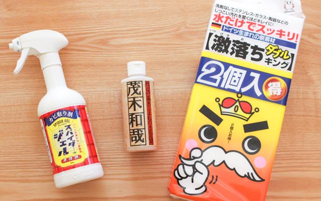 口コミで人気のお風呂掃除グッズ3つを徹底比較してみた