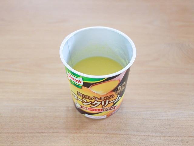 カップスープは作り方どおりに熱湯を注ぐ