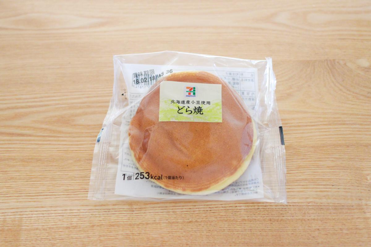 和菓子の定番、どら焼き