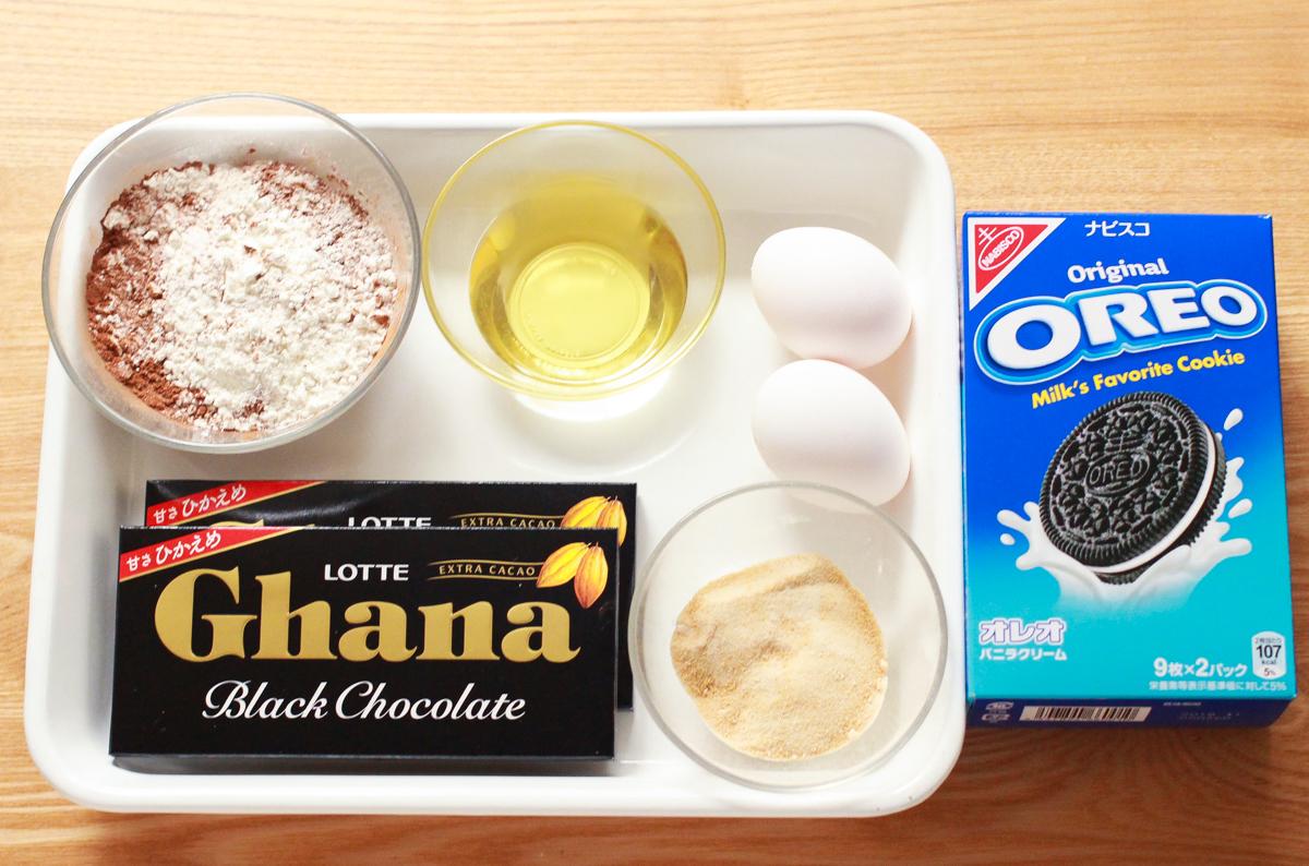 材料|オレオのチョコレートファッジブラウニー