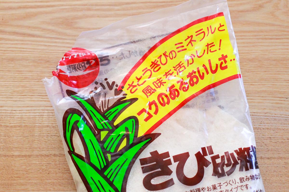 中途半端に開けた砂糖の袋 どこでもキャップミニ|キャンドゥ