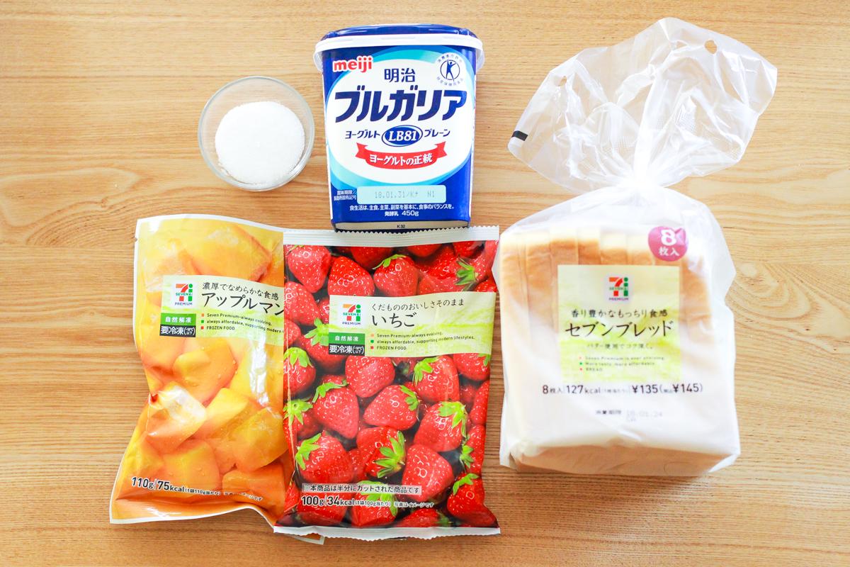 食パン+ヨーグルト+砂糖+いちご(冷凍)+アップルマンゴー(冷凍)でフルーツ恵方ロール