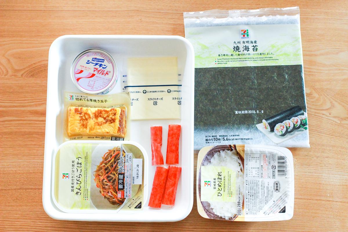 焼き海苔+ごはん+好みの惣菜+ツナ缶+スライスチーズで恵方巻き