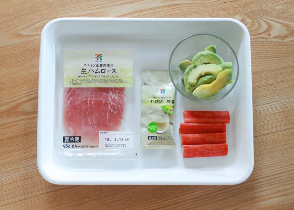 生ハムロース+アボカドスライス(冷凍)+カニカマ+ドレッシング(小袋)|ちらし寿司ケーキ