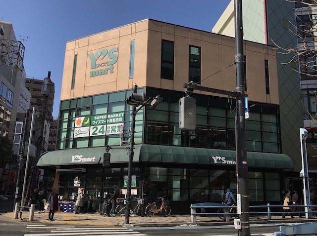 24時間営業のスーパー・ワイズマートは西葛西駅北口の目の前