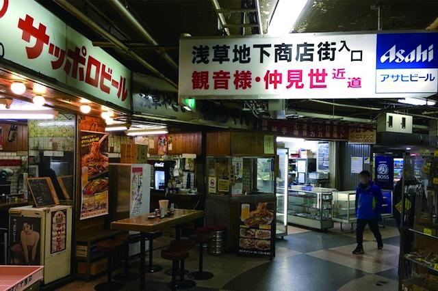 浅草を地下から支え続けるディープな空間・浅草地下商店街