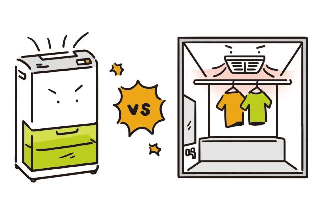 除湿器 VS 浴室乾燥機 どちらが安上がり?